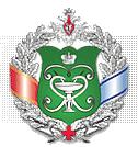 госпиталь Бурденко