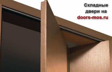 складная дверь книжка